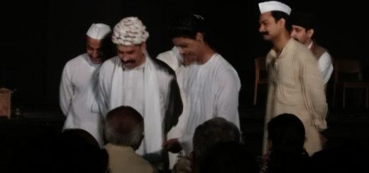 Mohan Se Mahatma