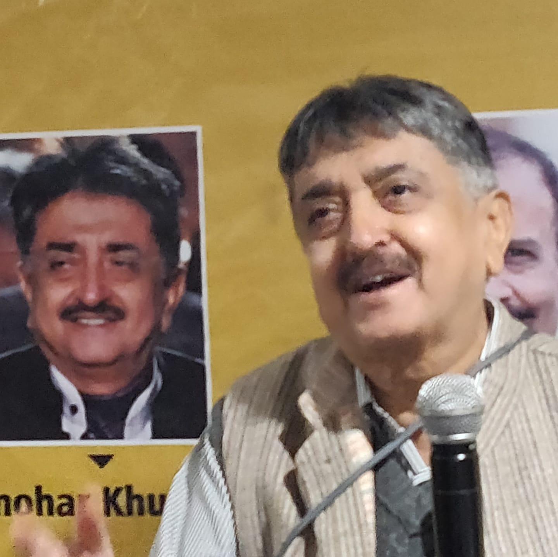 Prof. Manohar Khushalani
